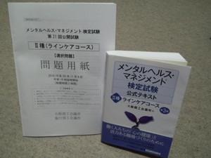 Dcim2600