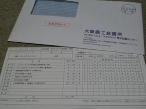 Dcim2612